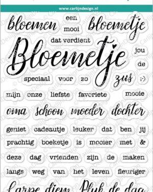 CarlijnDesign Stempels Bloemetje (CDST-0063)
